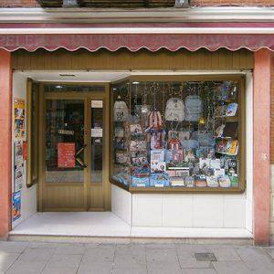 Papeleria Libreria Carlos
